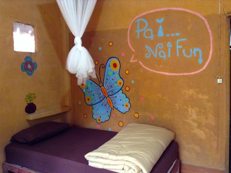 パイナイファンの部屋