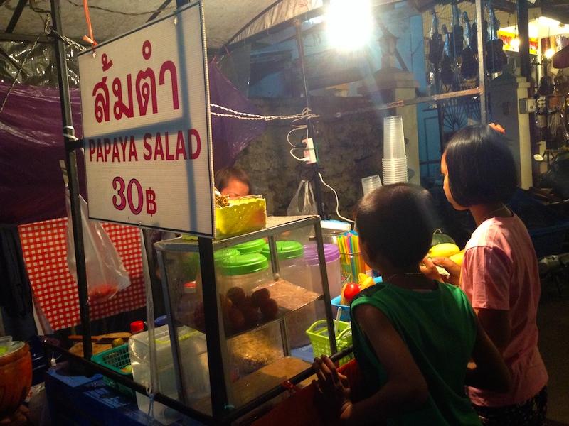 タイ屋台料理ソムタム