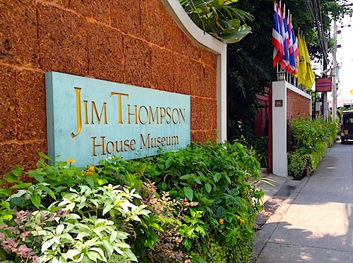 タイ旅行記2日目:シルク王・ジムトンプソンの家を見学