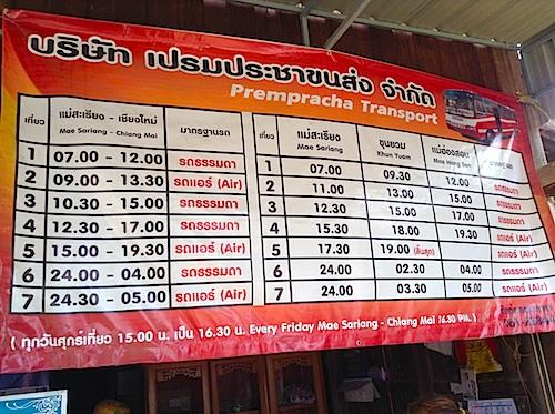 タイ旅行記14日目:チェンマイ行きのバスが満員で乗れない!