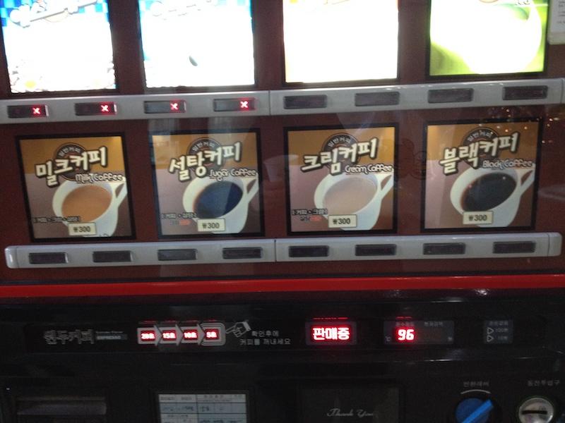 韓国のコーヒー自販機