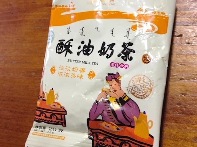 モンゴルのインスタントバター茶?バターミルクティー?(酥油奶茶)