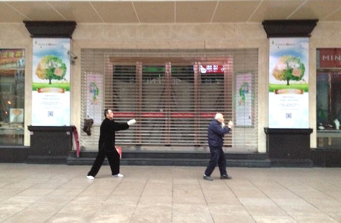 中国で太極拳している人達