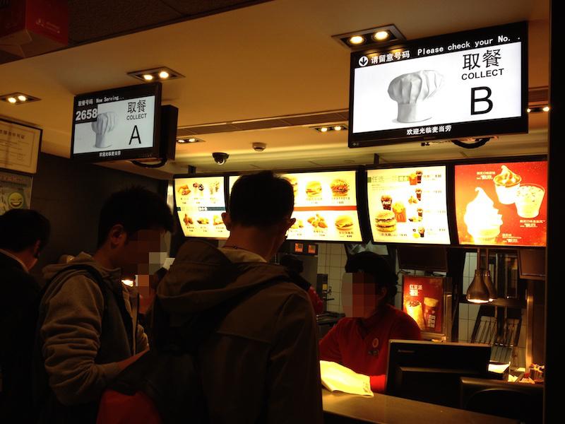 上海のマクドナルド