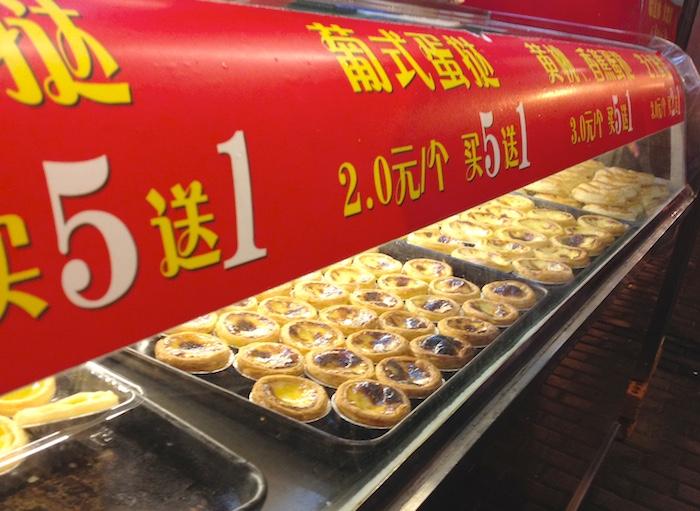 上海のエッグタルト屋