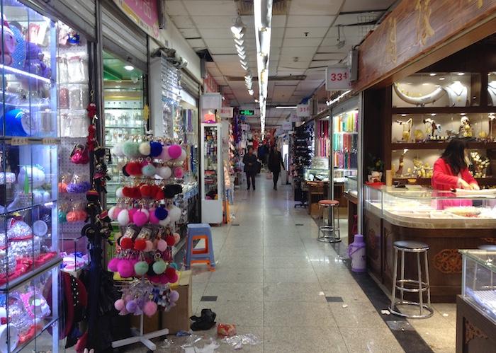 福佑門小商品市場
