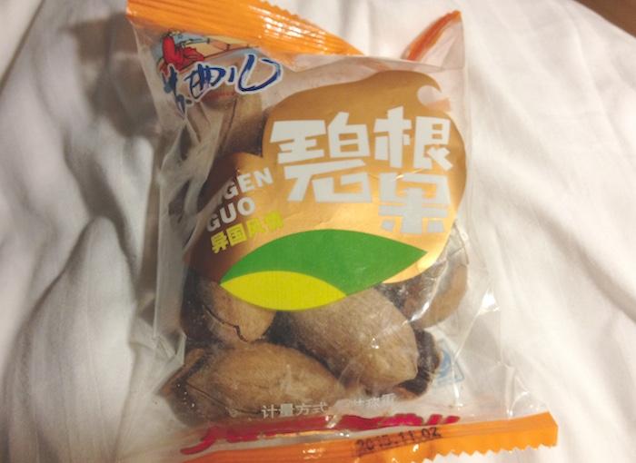 中国土産ピーカンナッツ