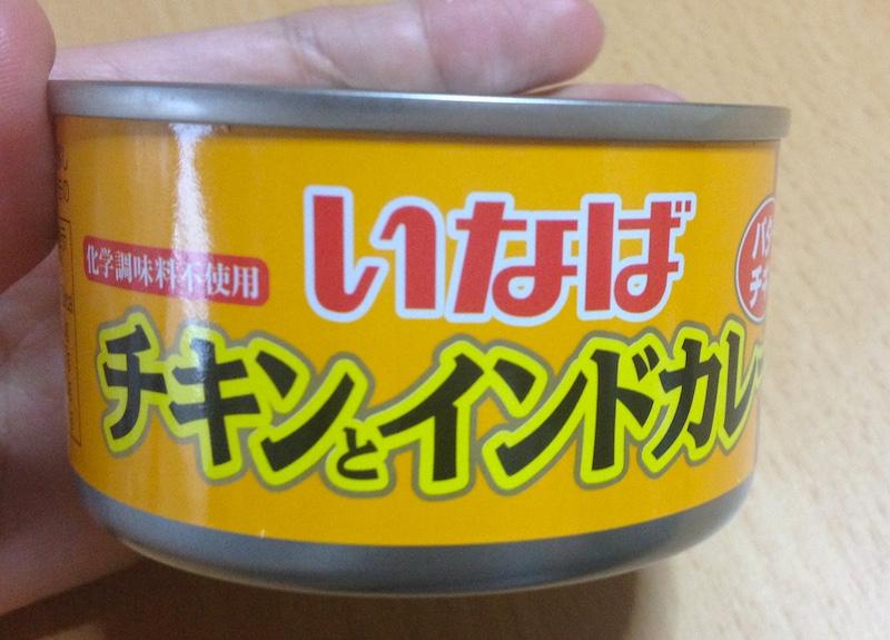 いなばのインドカレー缶詰め