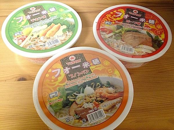 【VIFON】ベトナム製フォーのカップ麺を食べ比べ
