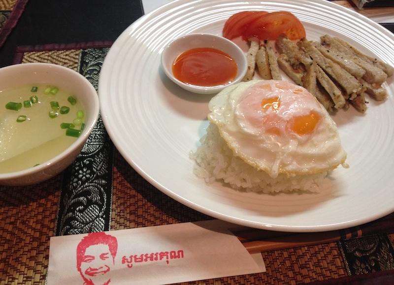 広島のカンボジア料理屋