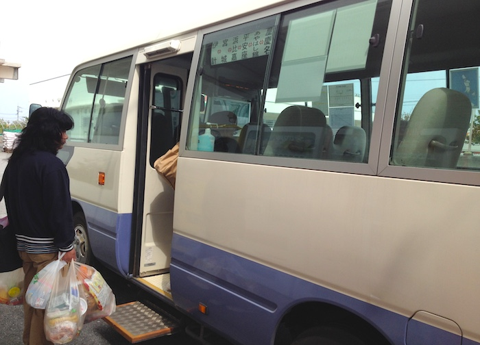 浜比嘉島行きバス
