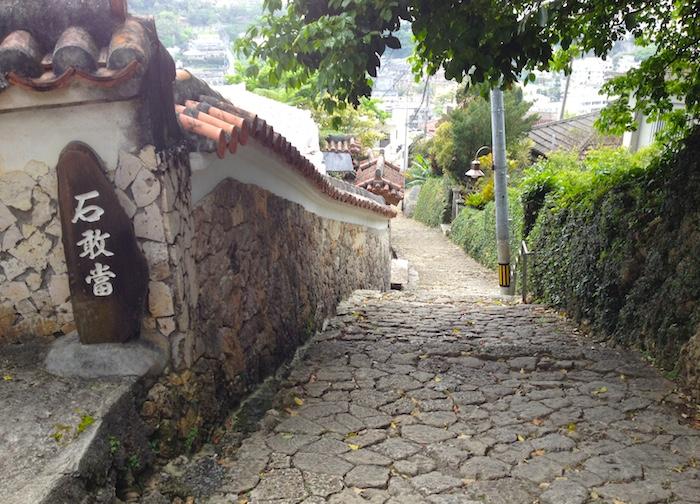 首里の石畳道