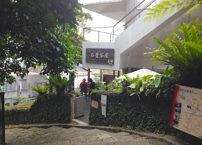 真珠カフェ
