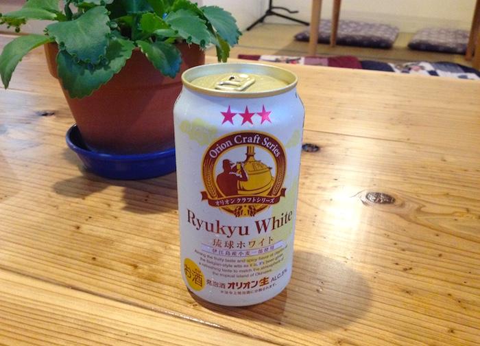 琉球ホワイト(ryukyuwhite)