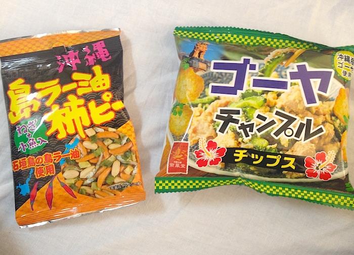 沖縄島ラー油柿ピーとゴーヤーチップス