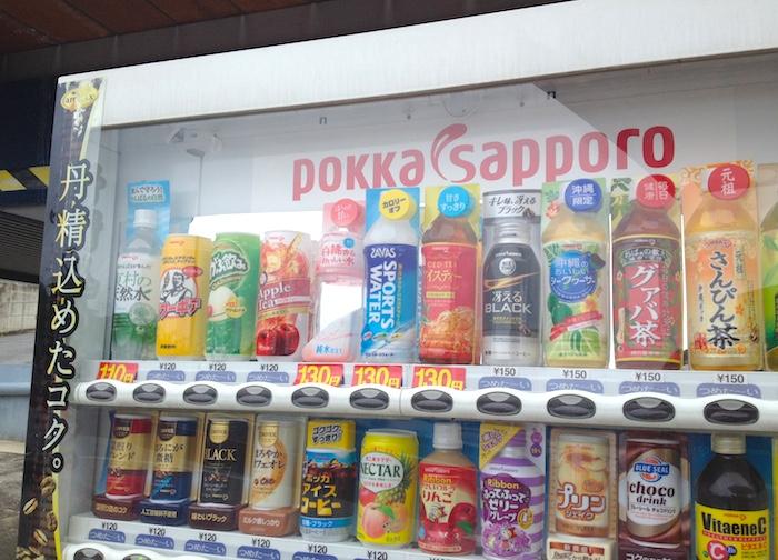 沖縄の自販機