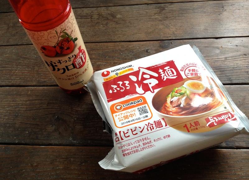 業務スーパーで買った韓国食品(冷麺・ザクロ酢・コーン茶など)
