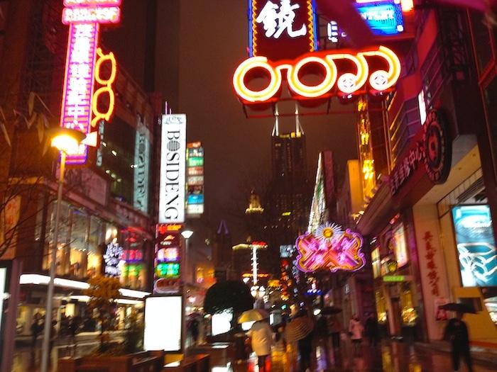上海旅行記1日目