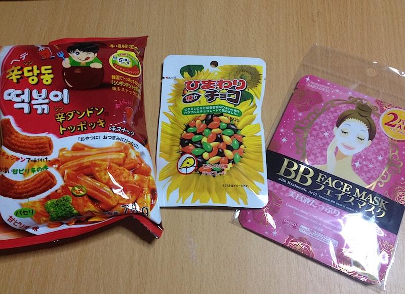 100均で買える韓国のお菓子とフェイスパック