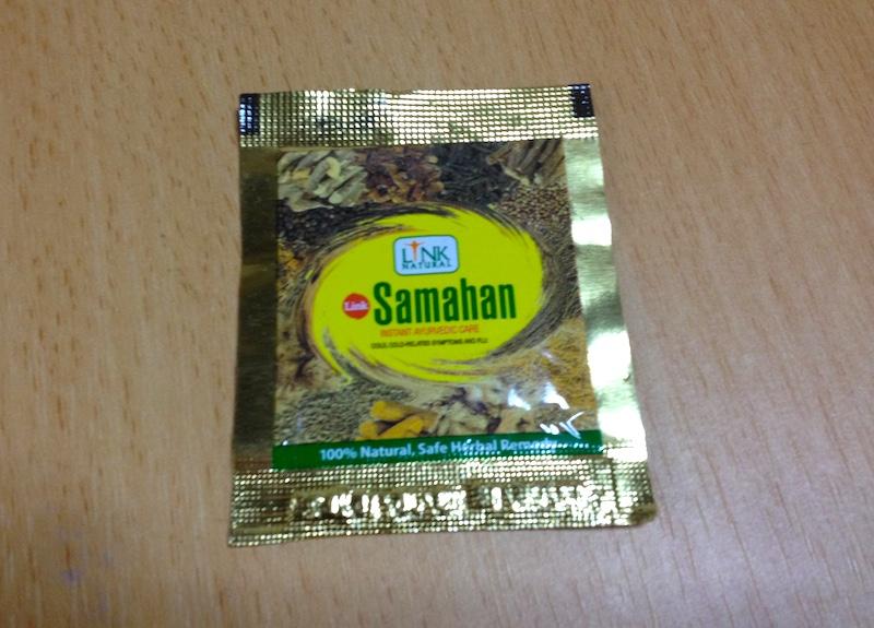 スリランカのハーブティー【サマハン】で風邪予防