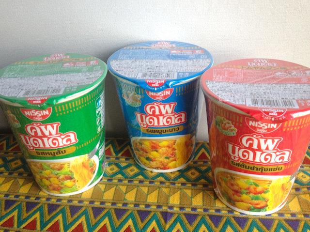 日清【輸入版】タイ製カップヌードル3種類を食べてみた