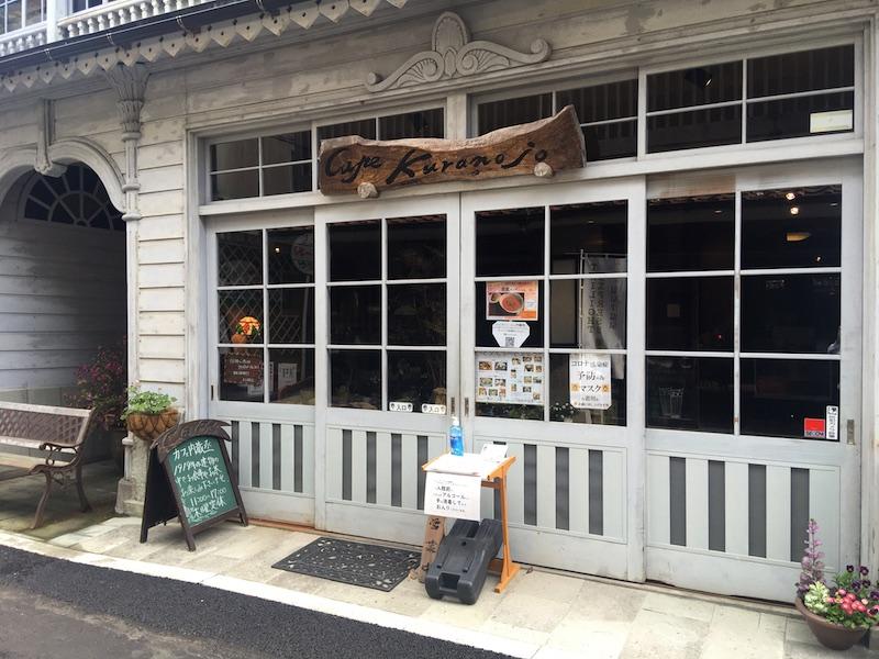 温泉津のカフェ