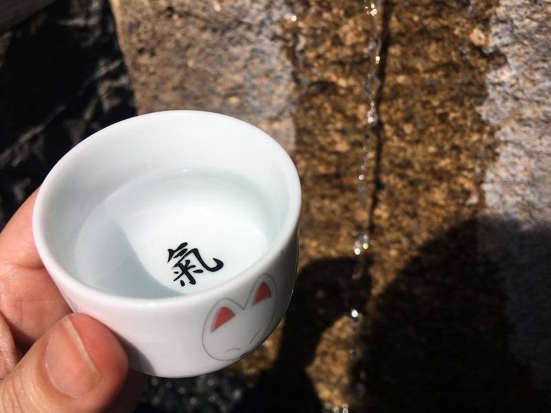 湯田温泉で温泉を飲む