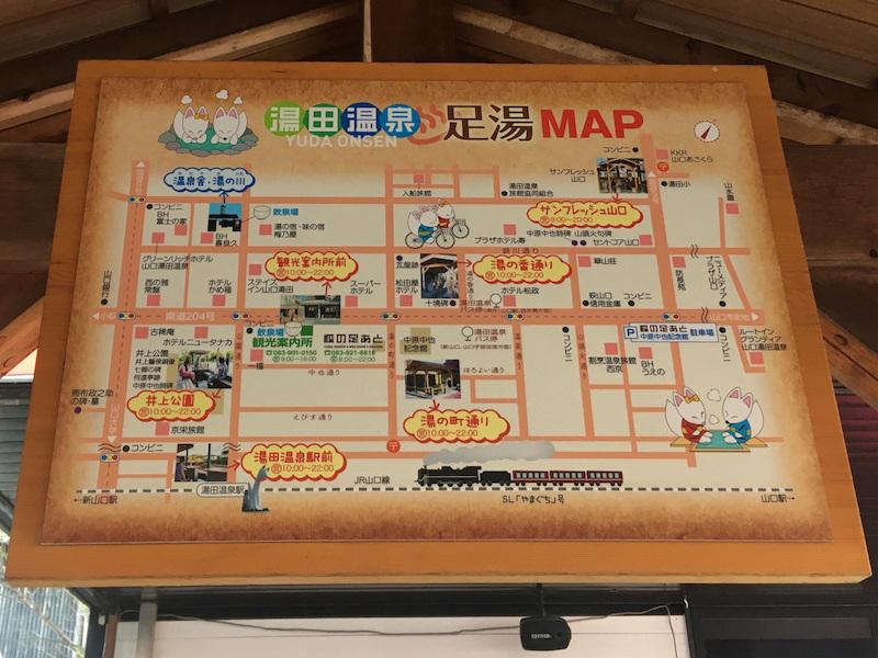 湯田温泉の足湯マップ